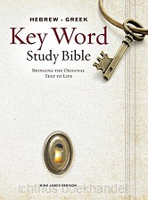Kjv - Hebrew Greek Key Study Bible-new