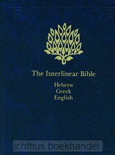 Interlinear Hebrew Greek Bible - 1 Vol.