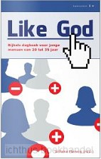 Like God / druk 1