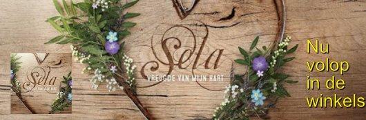 Nieuwe CD van Sela, vreugde van mijn hart